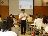 教員のための国際理解教育セミナー
